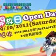 邀請您!本園開放日,10月29日(六)。 內容: 1)〈家長專題分享會〉及〈健康講座〉; 2)招收2011-2012年度及2012-2013年度,2-5歲各級學生。