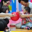 現正接受報名(歡迎下載報名表及查詢): 學前親子班 Playgroup for Preschoolers [1-2year old]