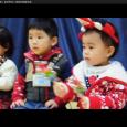 聖誕快樂,新年蒙福! Merry Christmas & Happy New Year! 〈2012年12月20, 22日 Playgroup 親子遊戲班聖誕節慶祝會花絮〉 耀基創藝幼稚園/國際幼兒園 致敬