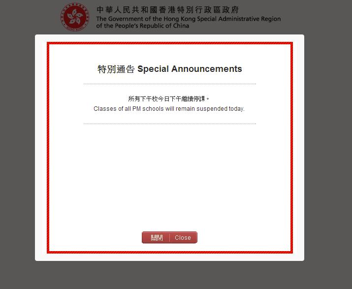 Photo of 24/6(Mon,更新)教育局宣布 Important Announcement by Education Bureau
