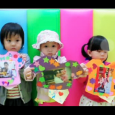 【影片】父親節快樂!Happy Father's Day! 耀基創藝幼稚園/國際幼兒園 致敬