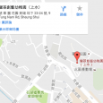 上水校地圖[按入瀏覽] 上水鳳南路9號翠麗花園商場地下23-24號 Unit23-24, G/F Commercial Complex, Tsui Lai Garden, 9 Fung Nam Road, Sheung Shui, N.T.