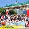 2013年度親子旅行日 [按入瀏覽]