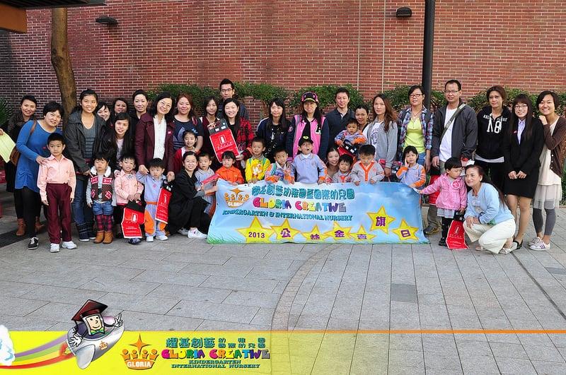 Photo of 【花絮】2013年度公益金賣旗日