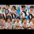 【影片】父親節快樂!Happy Father's Day! 耀基創藝幼稚園/國際幼兒園 致意