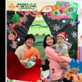 【拍照區相片】耀基寶寶Sing Dance頌聖誕崇拜曁嘉年華會 [按入瀏覽]