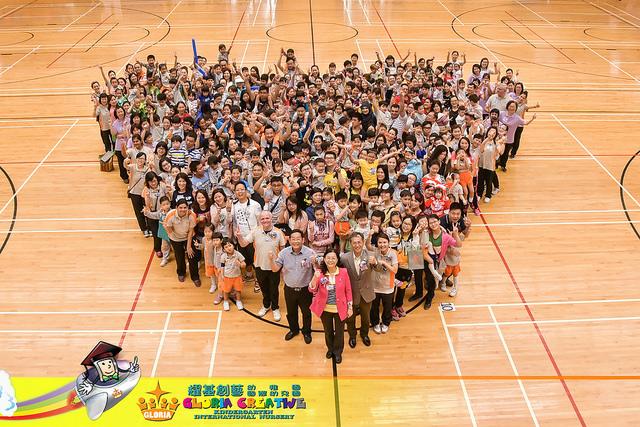 Photo of 【花絮】親子「細」運會2015 暨親子創意特色造型大賽