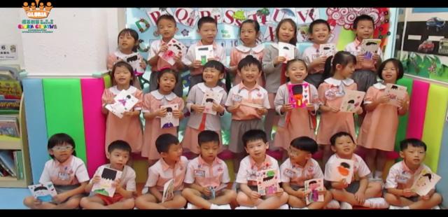 【影片】本園學生祝大家:父親節快樂Happy Father's Day! 按入下載或瀏覽