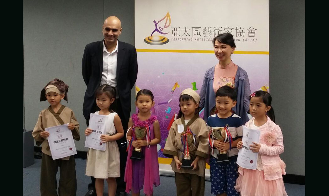 Photo of 【獲獎消息】亞太區藝術家協會《朗誦才藝比賽2015年度第二季》