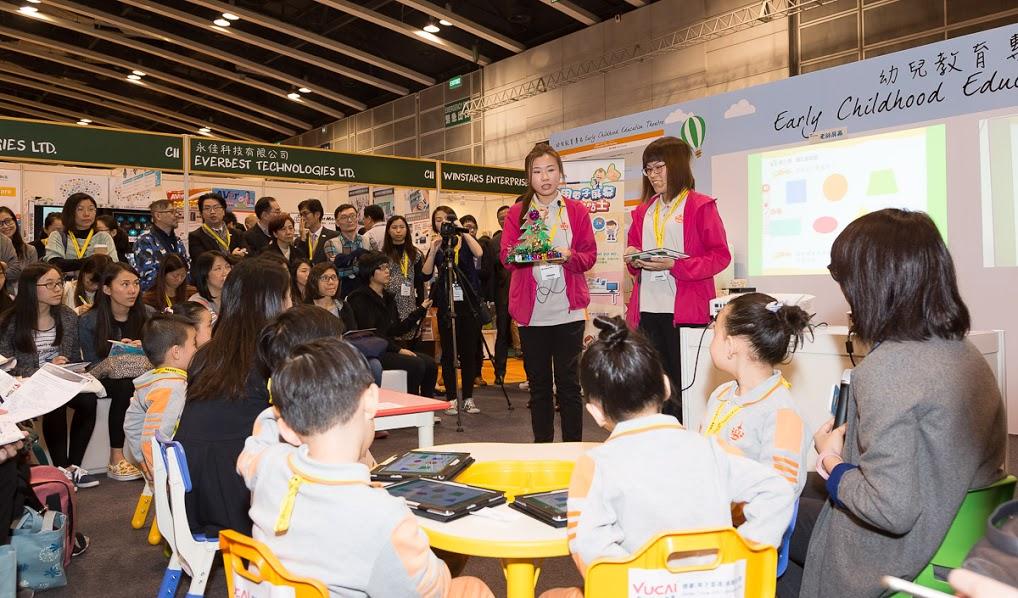 Photo of 【花絮】學與教博覽2015:「未來幼稚園教室」數碼視藝示範教學