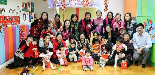 【花絮】親子遊戲班農曆新年慶祝會 [按入瀏覽相片]