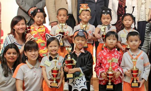 【獲獎消息】第四屆「香港回歸盃」幼兒三語演繹比賽 [按入瀏覽]