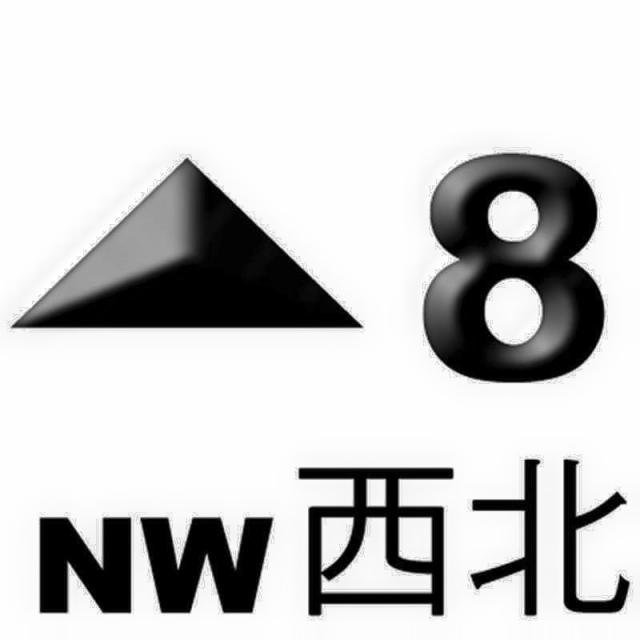 Photo of 21/10教育局宣布 Important Announcement by Education Bureau