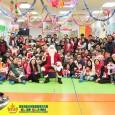 【花絮】2016聖誕親子慶祝會 [按入瀏覽]