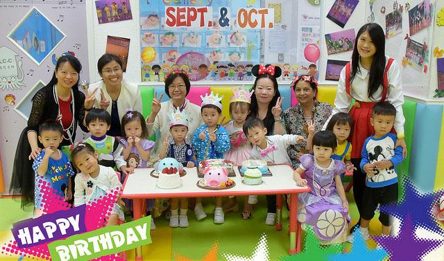 Photo of 【花絮】09月及10月份生日慶祝會