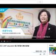 《HKT Education》耀基創藝幼稚園暨國際幼兒園引入HKT education 電子學習方案於課堂 [按入瀏覽]