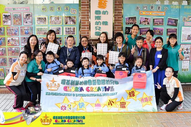Photo of 【花絮】香港女童軍:快樂小蜜蜂賣旗日