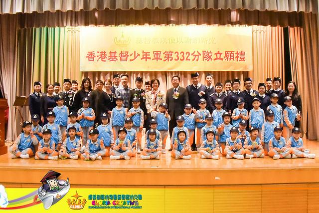 Photo of 【花絮】制服團隊:基督少年軍小綿羊332分隊立願禮
