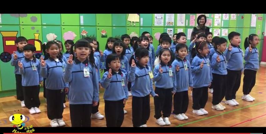 Photo of 【影片】2016-2017快樂小蜜蜂成長特輯