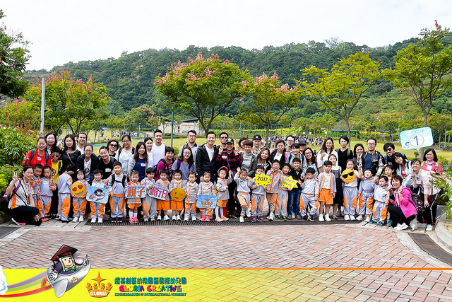 Photo of 【花絮】親子旅行日2017(KG)