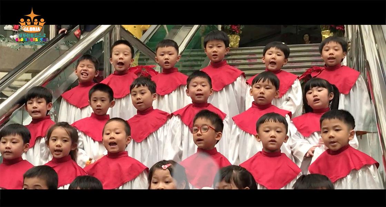 Photo of 【影片】本園小朋友祝大家聖誕快樂,耶穌愛你!(2017)