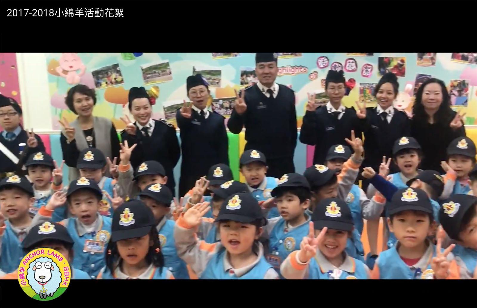 Photo of 【影片】2017-2018小綿羊活動花絮
