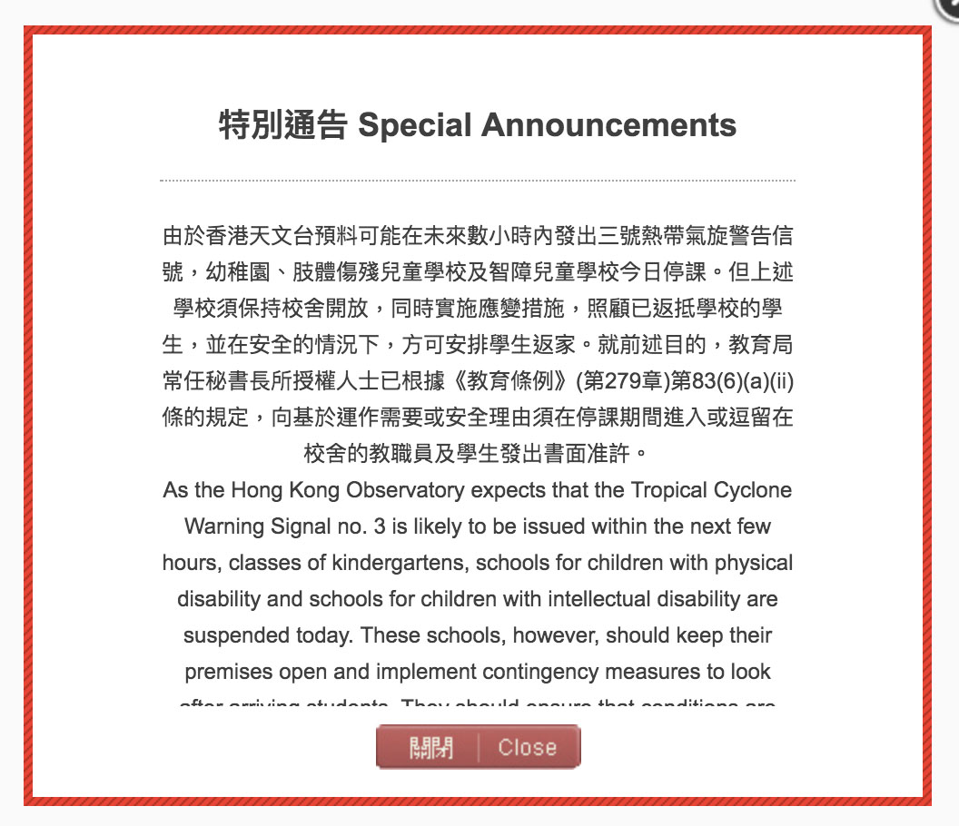 Photo of 7/6 教育局宣布 Important Announcement by Education Bureau