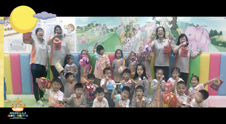 Photo of 2018中秋節,本園學生祝大家:中秋節快樂!