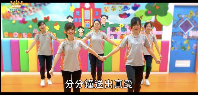 【影片】早午操歌1〈愛樂園〉  [按入]