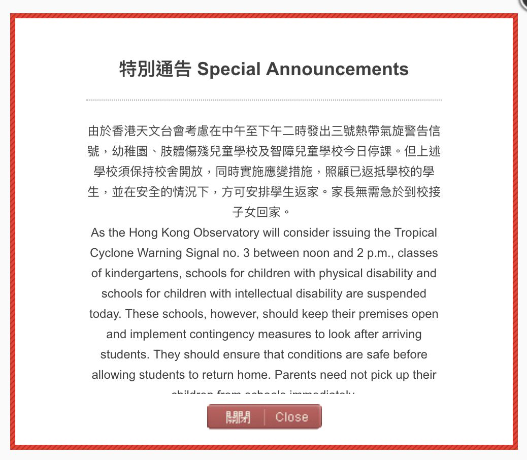 Photo of 1/11(10:45am)教育局宣布 Important Announcement by Education Bureau