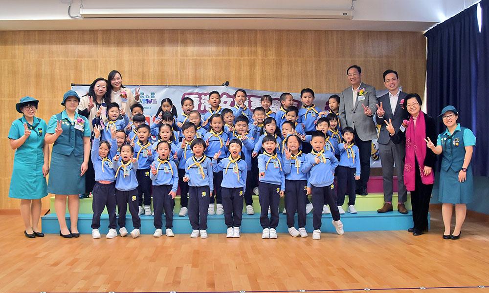 Photo of 【花絮】第152快樂小蜜蜂隊第四屆宣誓典禮