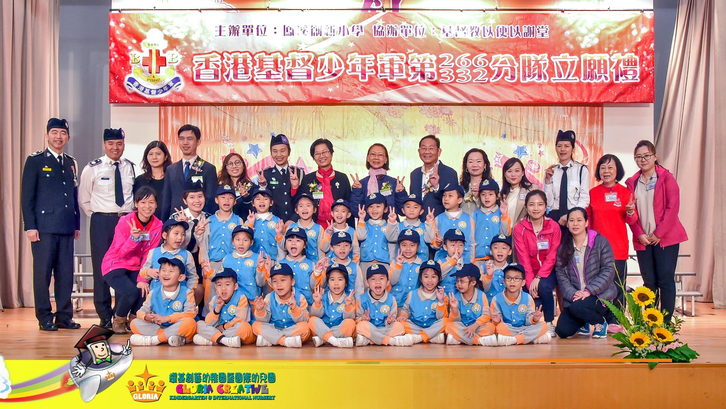 Photo of 【花絮】香港基督少年軍「小綿羊332分隊」立願禮