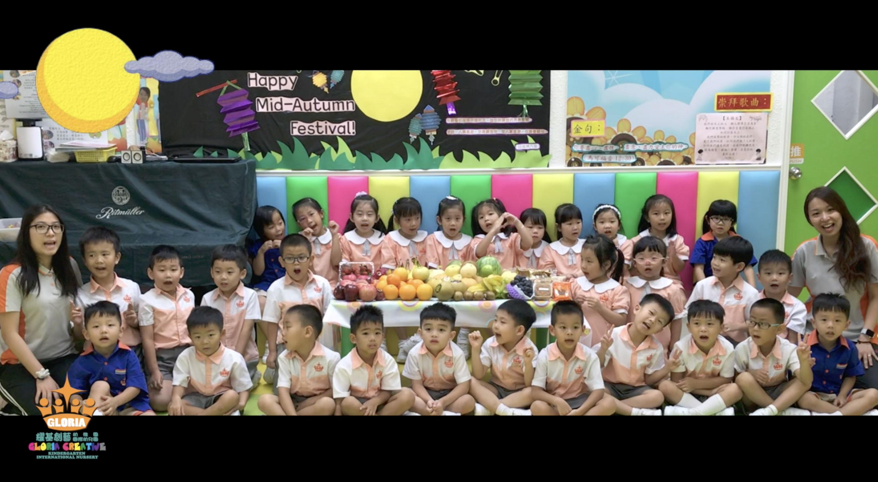 Photo of 【影片】2019中秋節,本園學生祝大家:中秋節快樂!