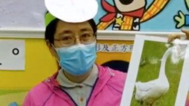 Photo of (4)普通話PN-4