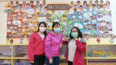 Photo of (4)22-28/2 上水UC1 理財(冬冬的二十塊錢)