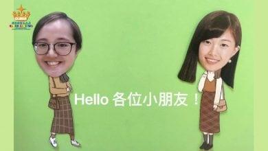 Photo of (4)24-28/2 粉嶺LC2 環境保護 (派對之後)
