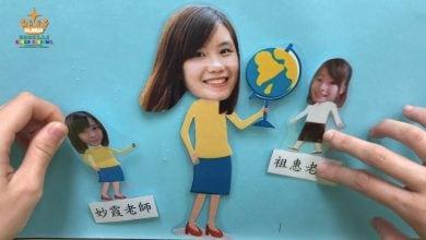 Photo of (4)24-28/2 上水LC2 環境保護 (派對之後)