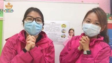 Photo of (4)22-28/2 粉嶺UC2  理財(冬冬的二十塊錢)