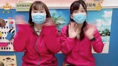 Photo of (1)3-7/2 粉嶺NC 小皮球小心啊!(安全意識)