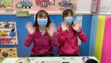 Photo of (2)10-14/2 粉嶺NC 小皮球小心啊!(安全意識)