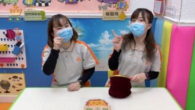 Photo of (3)17-21/2 粉嶺NC2 小皮球小心啊!(安全意識)