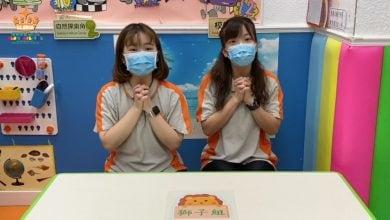 Photo of (5)2-6/3 粉嶺NC1 健康生活(公主生病了)