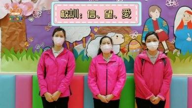 Photo of (5)2-6/3 上水NC1 健康生活(公主生病了)