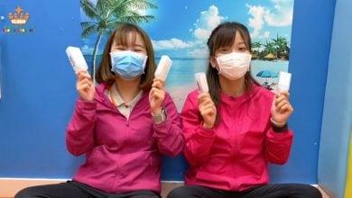 Photo of (5)2-6/3 粉嶺 NC2 健康生活(公主生病了)