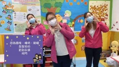 Photo of (5)2-6/3 上水PN1 幫助我們的人(欣欣生病了)