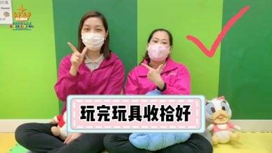 Photo of (6)9-13/3 上水 NC2 健康生活(公主生病了)
