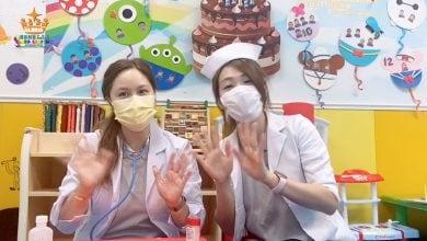 Photo of (6)9-13/3 粉嶺 PN1 幫助我們的人(欣欣生病了)