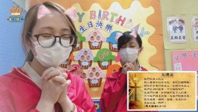 Photo of (7)16-20/3 上水LC1 動物(我想養小狗)