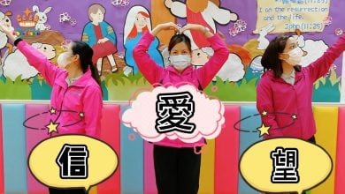 Photo of (7)16-20/3 上水NC1 健康生活(公主生病了)