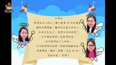 Photo of (7)16-20/3 上水PN1 幫助我們的人(欣欣生病了)